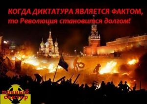 """Основателю группы """"Русский Пр···й с···ор"""" дали 3 года"""
