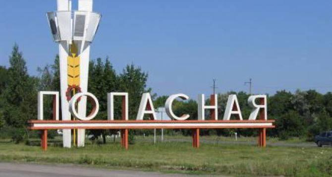 Ситуация в районе Попасной крайне напряженная: за ночь 13 обстрелов, - Луганская ОВГА