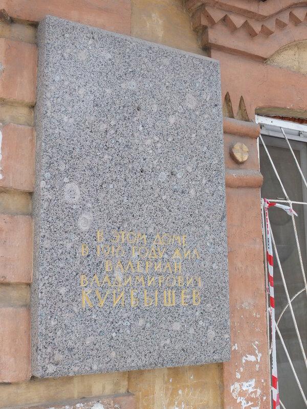 Ленинский и Самарский районы 553.JPG