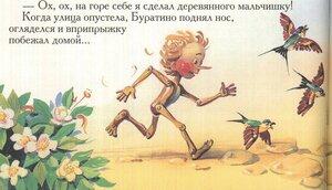 https://img-fotki.yandex.ru/get/118528/19411616.547/0_11d011_f349dcb8_M.jpg