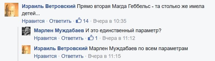 Кузнецова_Портников.jpg