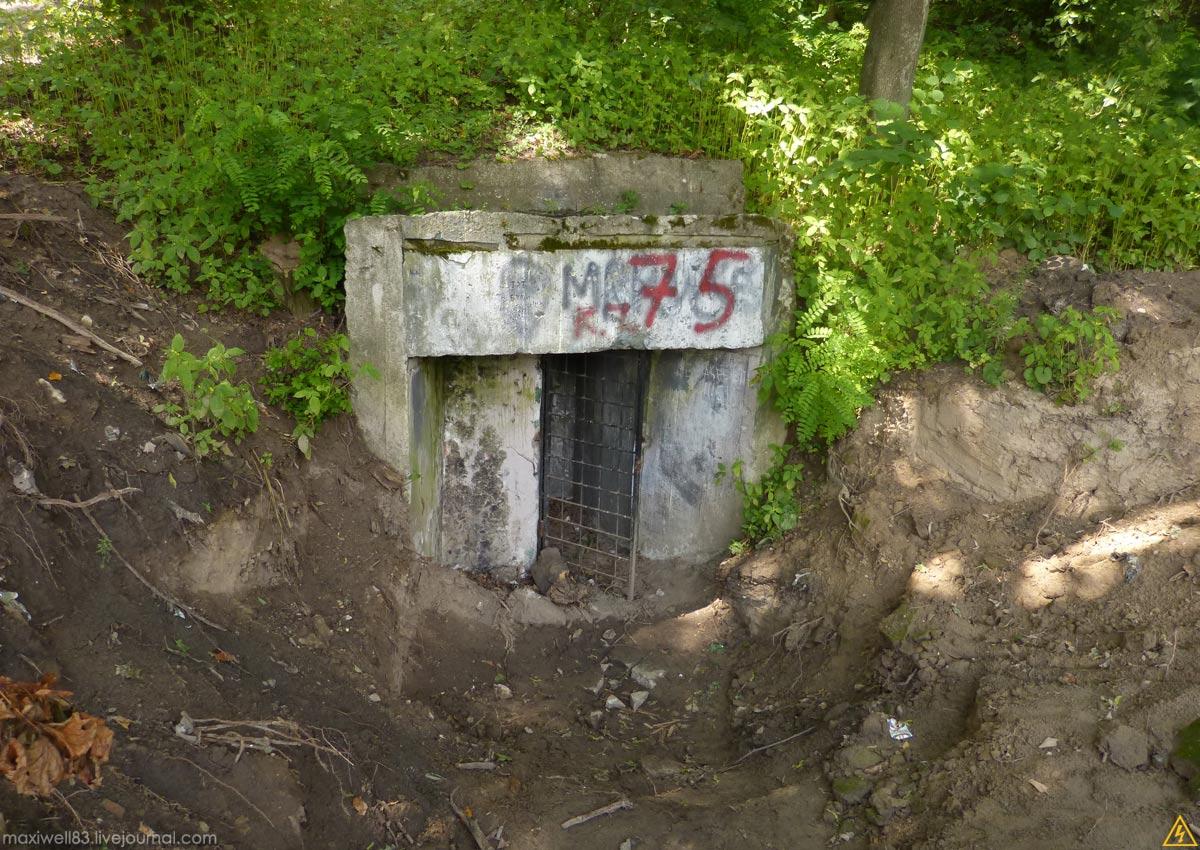 ДОТ №401 Київського укріпрайону
