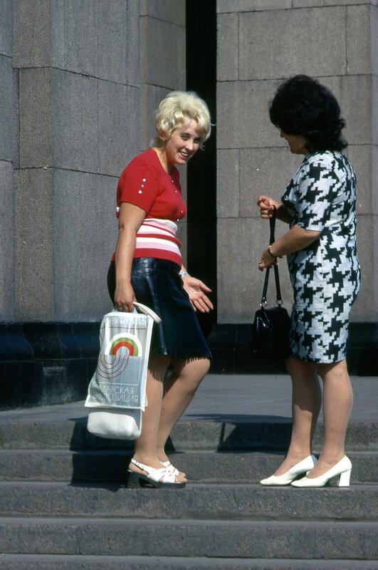MA1 Russia summer 1973 img013.jpg