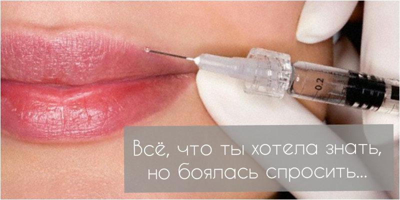 Косметология и пластическая хирургия сегодня совершила прорыв в омоложении. С их помощью можно справ