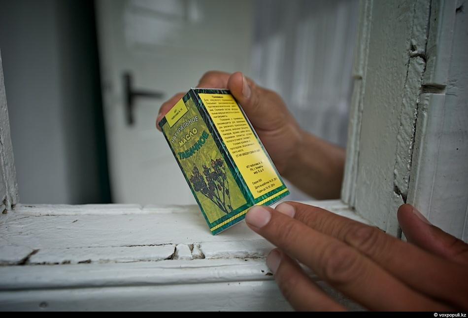 23. Технология производства этого масла была разработана в Казахстане,знатоком растений и изоб