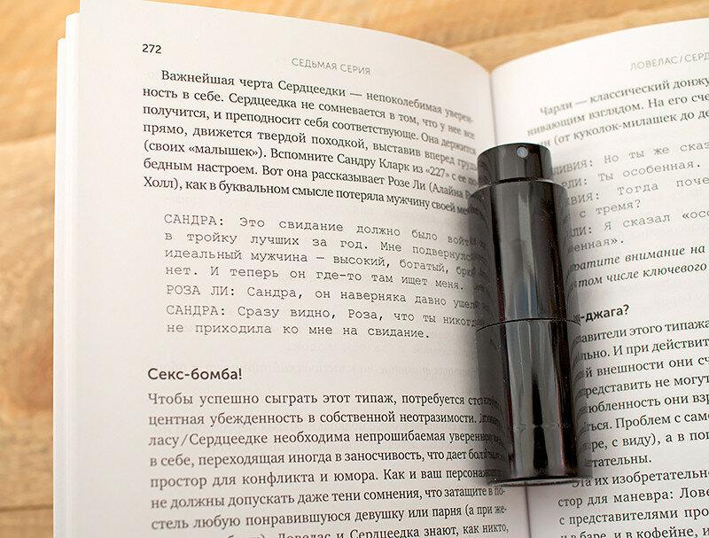 чай-stdalfour-iherb-edgardio-chilini-kenya-книги-об-актреском-мастерстве-отзыв-скидка17.jpg