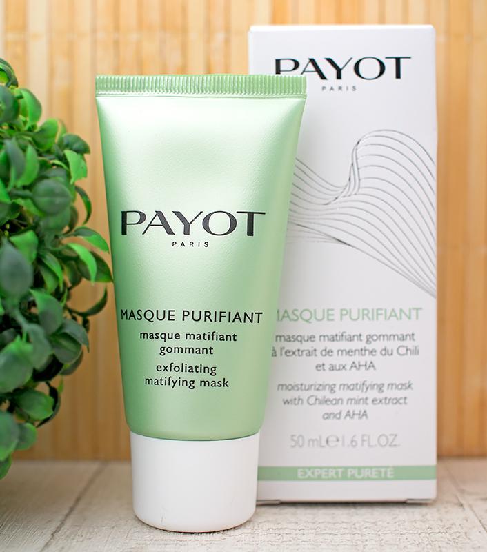 payot-мицеллярный-крем-очищающая-маска-мицеллярная-вода-отзыв4.jpg