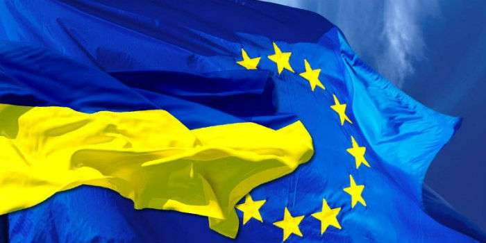 ВЕвропарламенте представят доклад обезвизе для Украинского государства