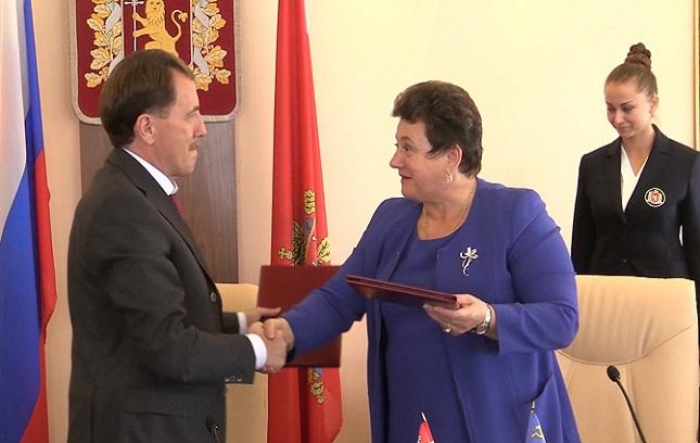 Светлана Орлова: «Владимирская иВоронежская области располагают значимым потенциалом для сотрудничества»
