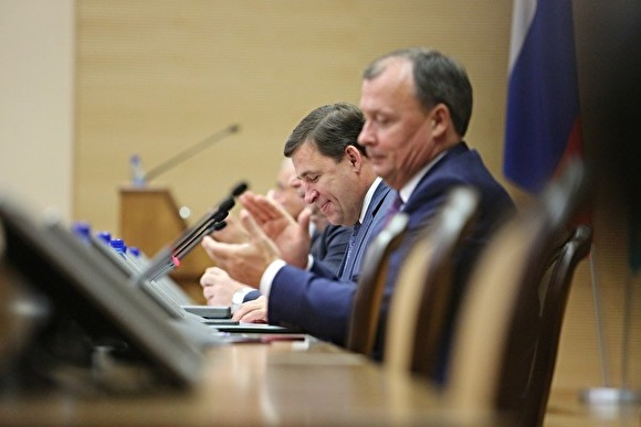 Наподготовку Екатеринбурга кЧМ-2018 истратят 19 млрд руб.