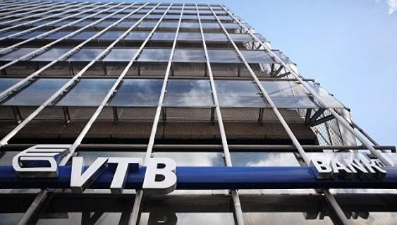Костин пригласил зампредаЦБ Сухова надолжность зампреда правления ВТБ— банк