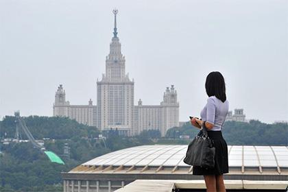 МГУ вошел всписок наилучших институтов мира
