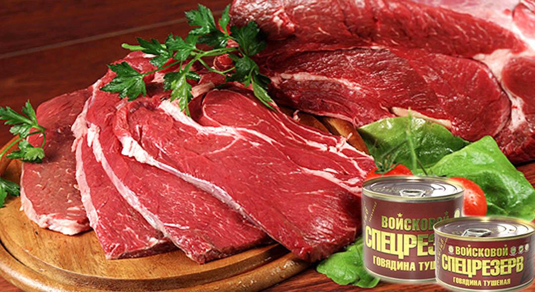 Тушенка из говядины по цене доступной всем от завода Арго