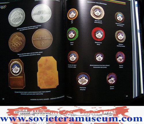 sovieteramuseum.com-olympic-games-history-2sm.jpg