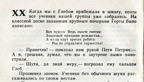 Захаров_рождество2.jpg