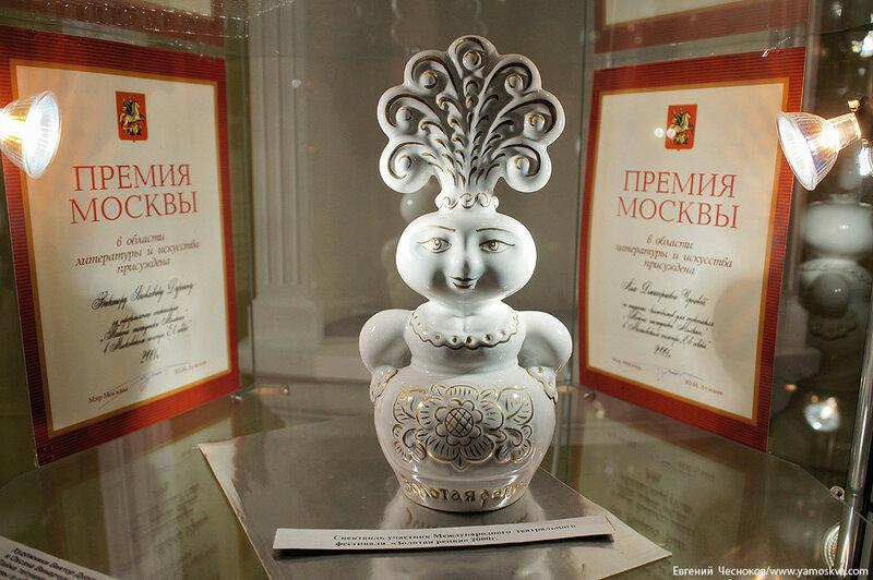 13. Театр А.Калягина EtCetera. 26.08.14.11..jpg