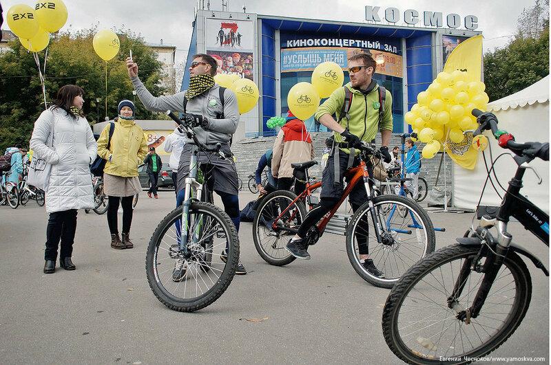Осень. Старт велопарада. 24.09.16.04..jpg
