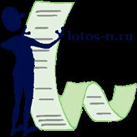 Список сокращений, Студия ЛОТОС, Орел