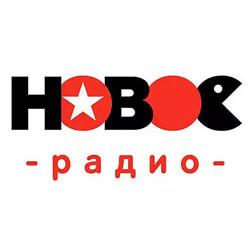Команда «Нового Радио» против известных блогеров в специальном турнире по кёрлингу на открытой площадке на Новом Арбате - Новости радио OnAir.ru