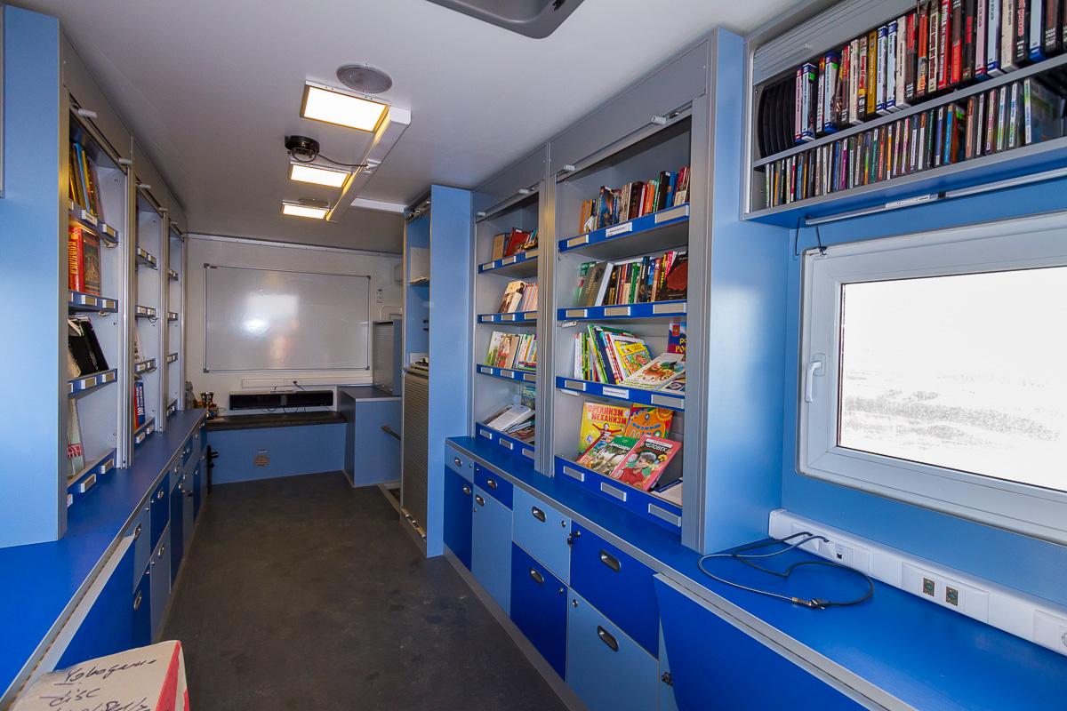 кибо библиотека саратов фото 8