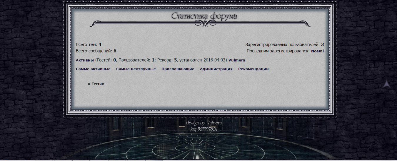 https://img-fotki.yandex.ru/get/118528/51498412.dc/0_c5b1a_79baf74d_orig.jpg