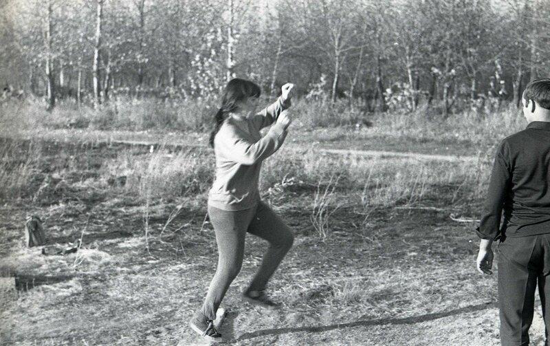 1975-1976 гг. Спорт