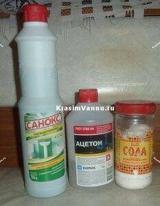 Санокс, сода, ацетон для промывки трещины