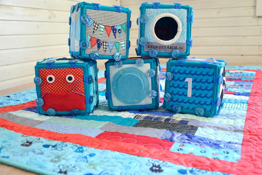 морские кубики текстильный набор покрывало торба (15).JPG