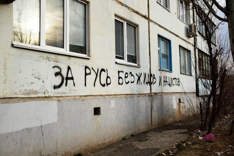 Надписи на стенах в Волжском