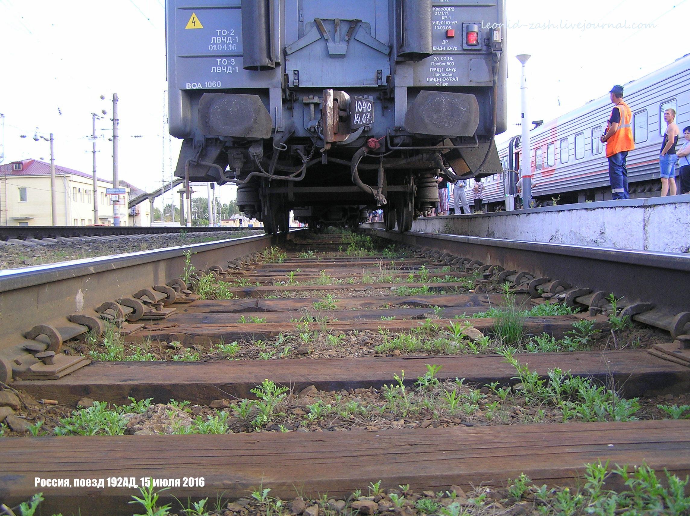 РЖД поезд 192АД 61.JPG