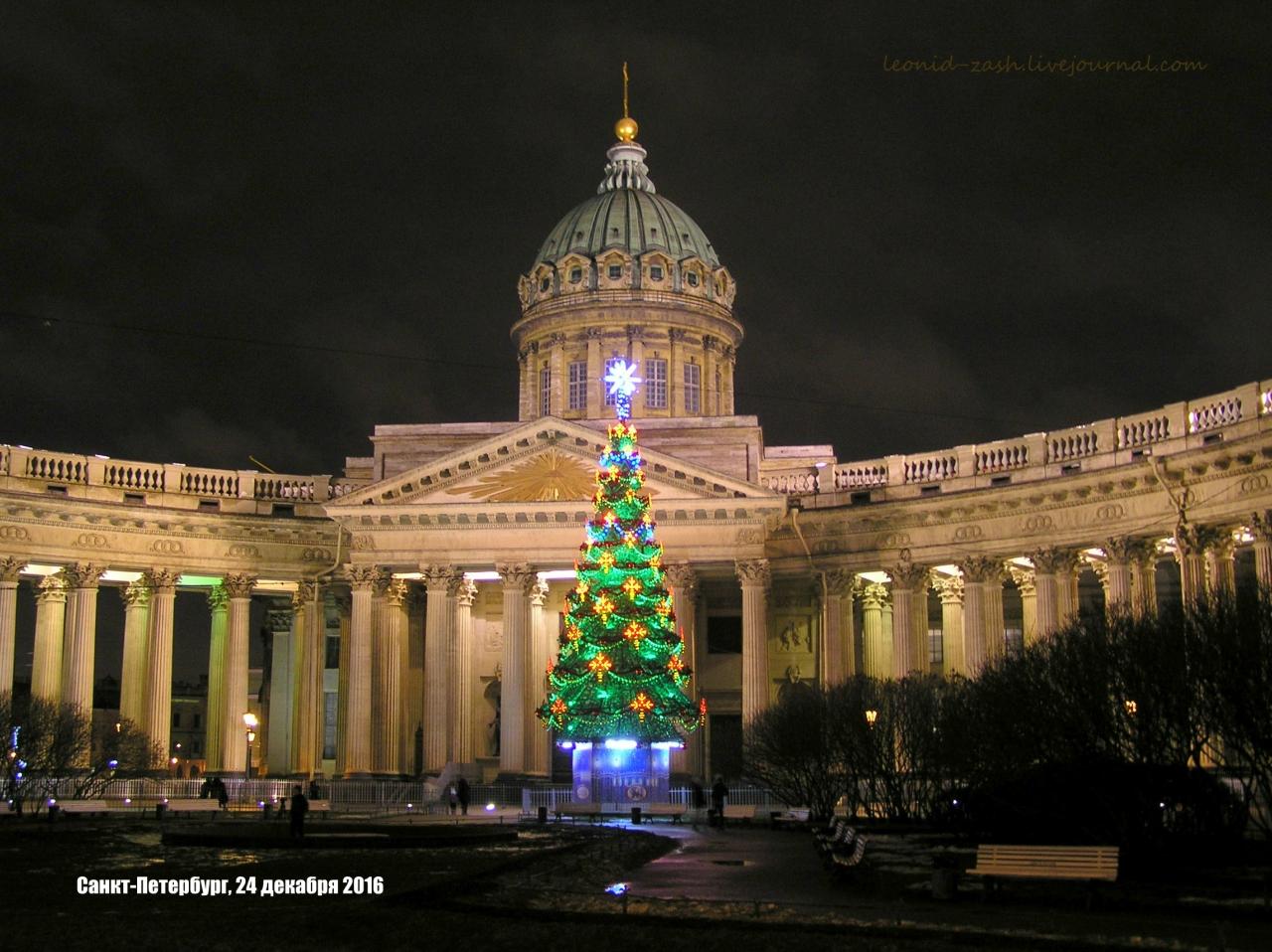 Санкт-Петербург 32.JPG