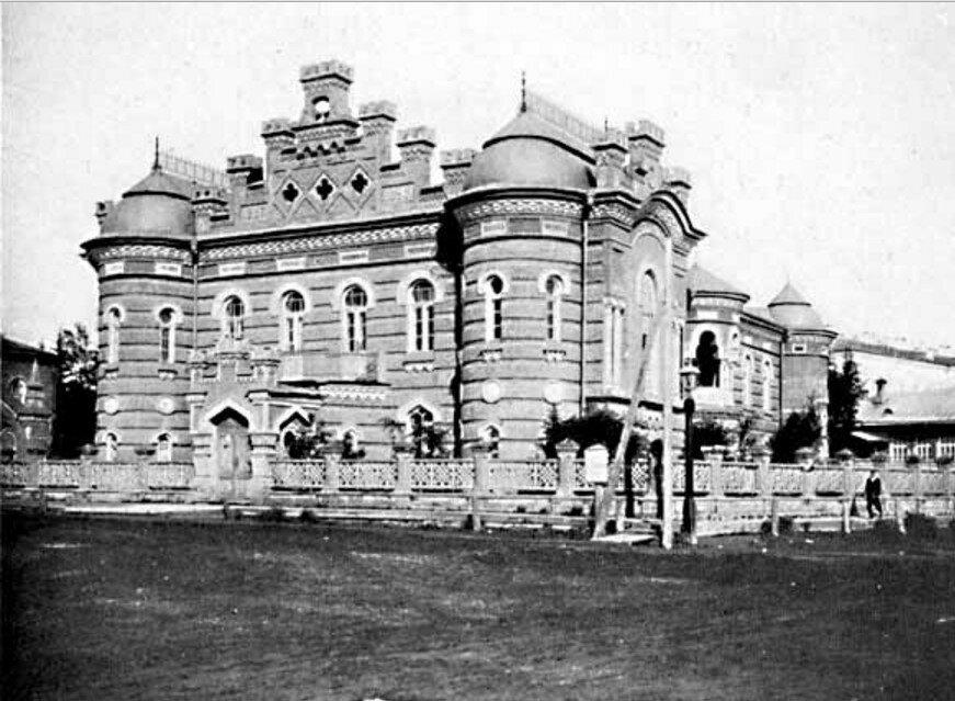 61. Иркутск. Музей