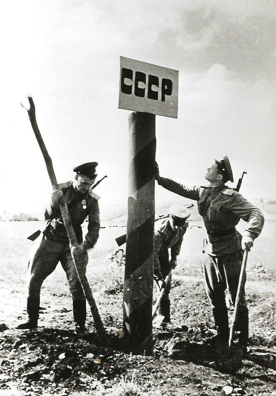 1944. Советские солдаты устанавливают знак на государственной границе СССР в марте 1944 года