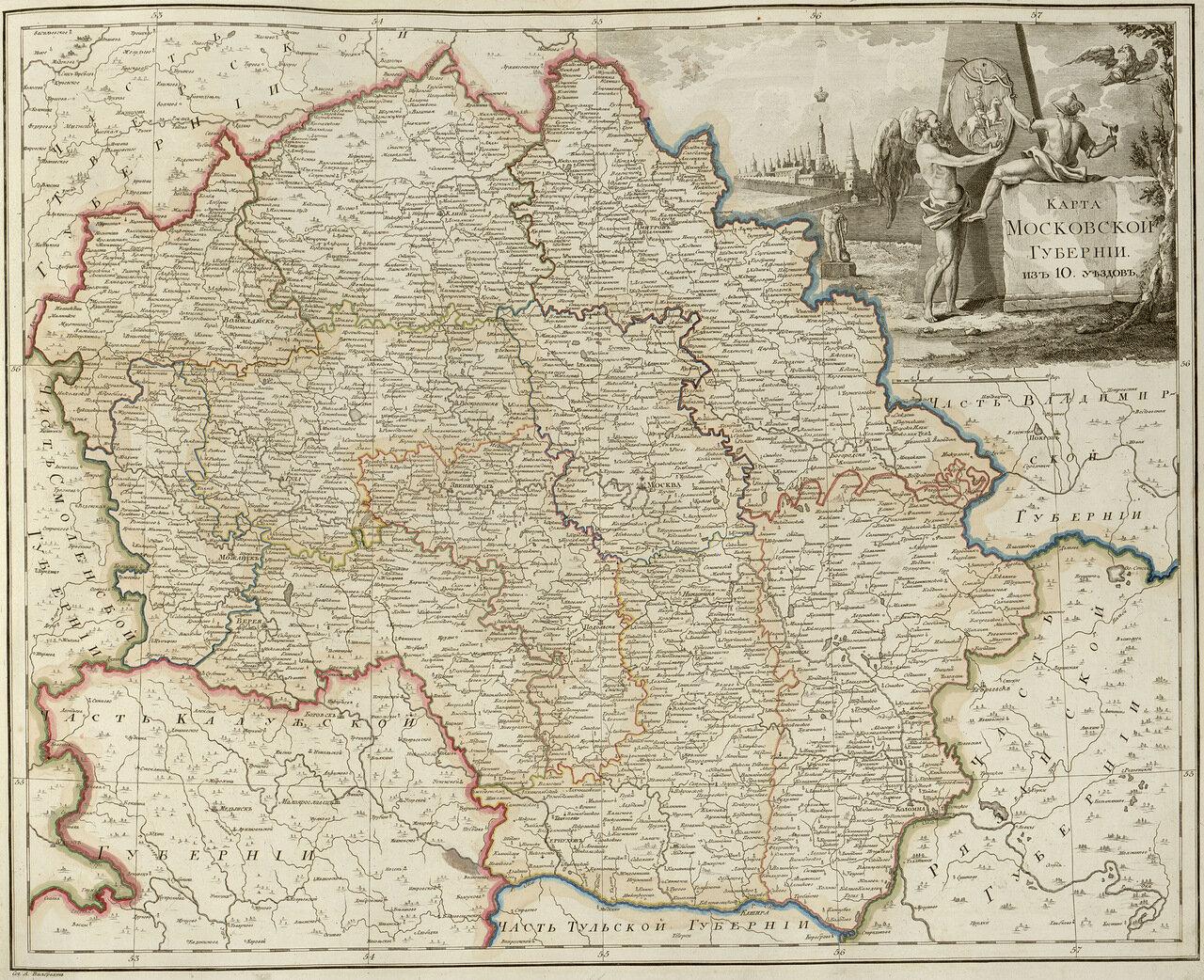 15. Карта Московской губернии