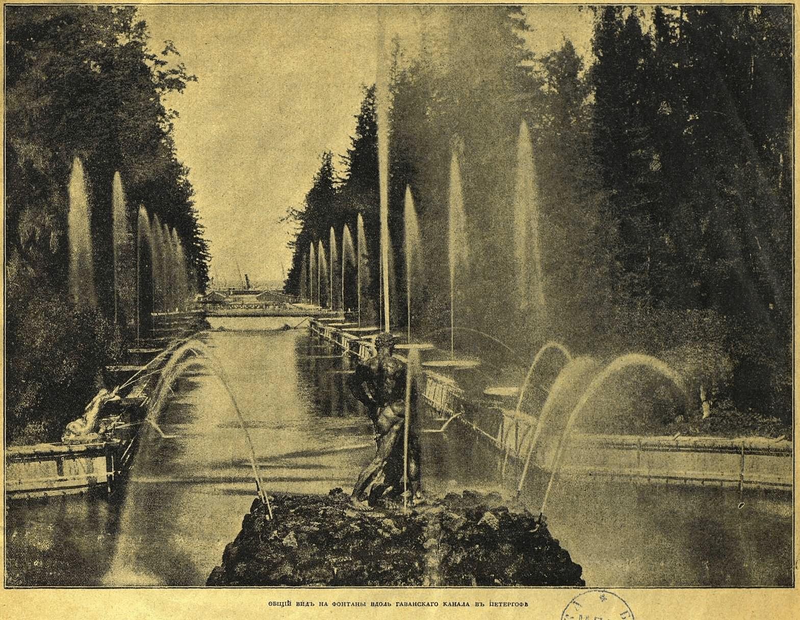 Общий вид на фонтаны вдоль Гаванского канала