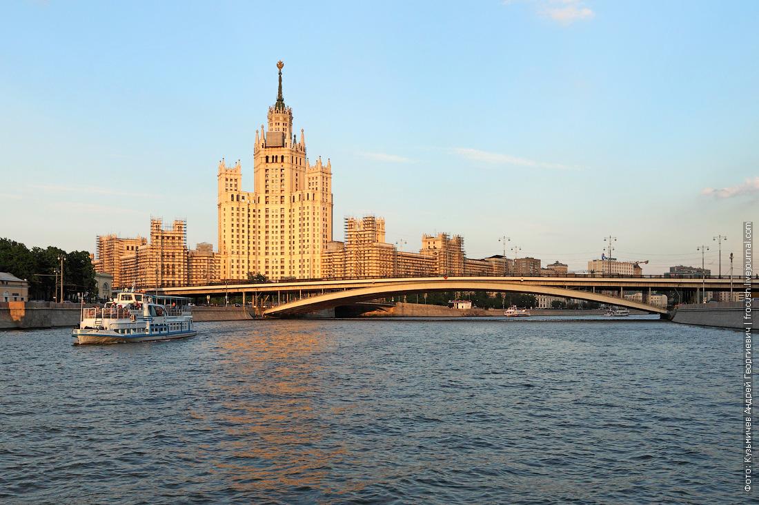 Большой Устьинский мост в лучах заката