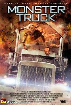 Monster Truck - Bete, dass er niemals ankommt (2014)