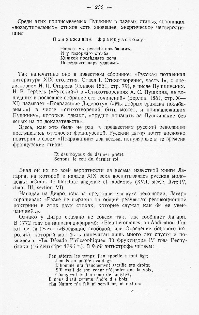 https://img-fotki.yandex.ru/get/118932/199368979.43/0_1f1f69_d9aff54b_XXXL.jpg