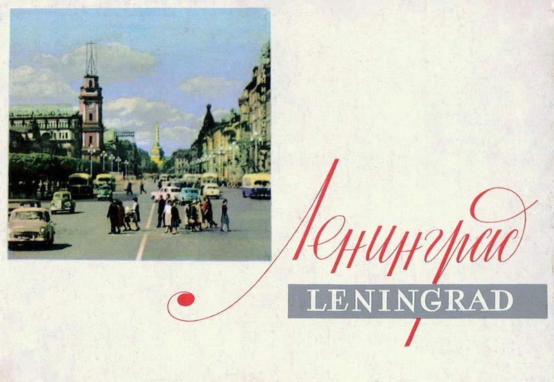ZAVODFOTO / История городов России в фотографиях: Ленинград в 1965 году
