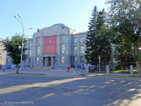 Новосибирск. Дом областных организаций (Сибревком)