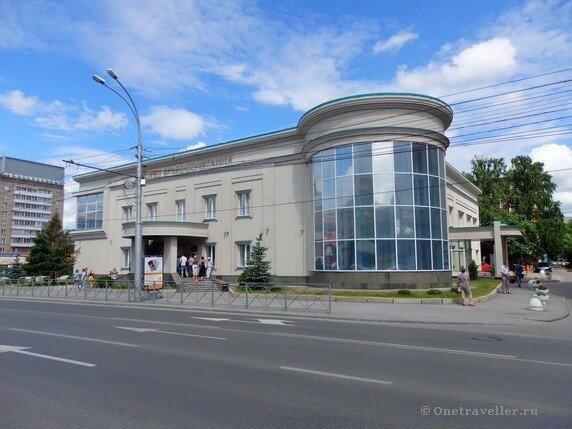 Новосибирск. Дворец бракосочетания