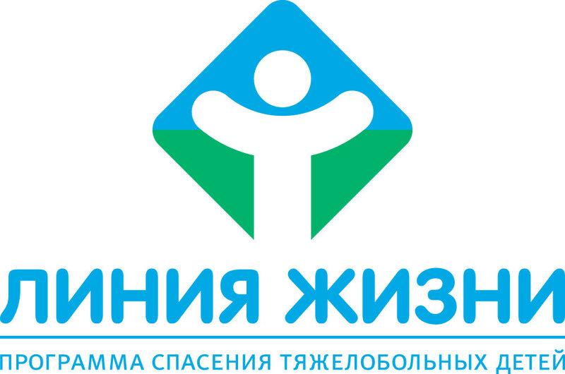 Liniya_zhizni_logo.jpg