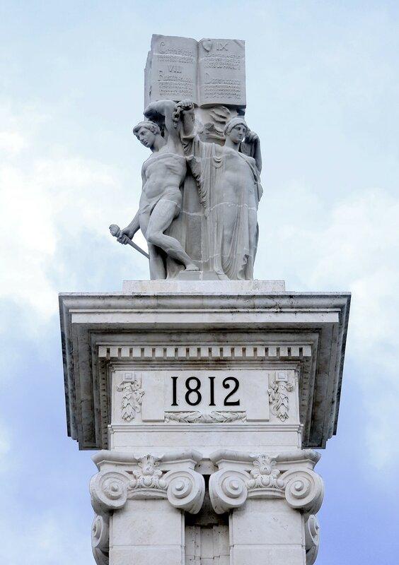 Cadiz. Monument to the Constitution of 1812 (Monumento a la Constitución de 1812)
