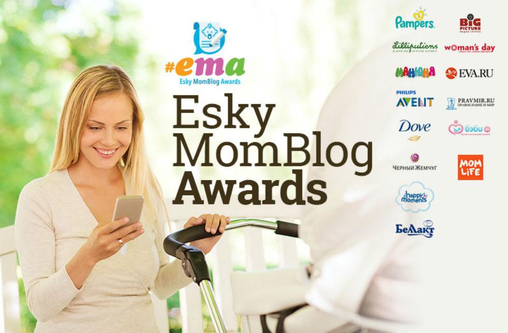 Награды будут вручаться в шести номинациях: Лучший мамский блог на YouTube. Лучший мамский блог в In