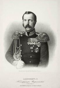 Александр II, Император Всероссийский