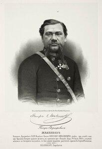Петр Евграфович Жиленков, капитан Драгунского Е.И.В. Великого Князя Николая Николаевича полка