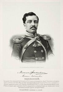 Михаил Каэтанович Фальковский, подпоручик Конно-артиллерийской Батарейной 24-ой батареи