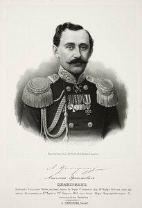 Аполлон Эрнестович Циммерман, полковник генерального штаба