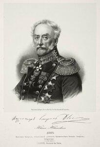 Иван Иванович Ден, инженер-генерал