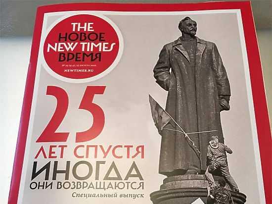 Главред The New Times рассказала оботказе типографии печатать журнал